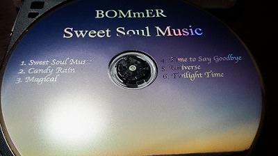 bommer_cd
