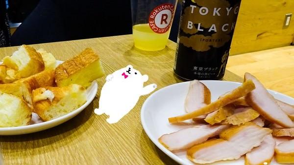 tokyo_blogger_meet-up[2]