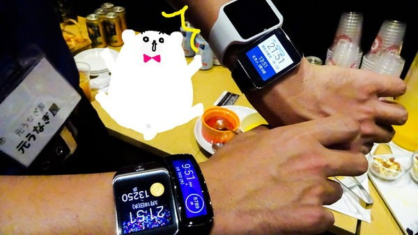 tokyo_blogger_meet-up[3]